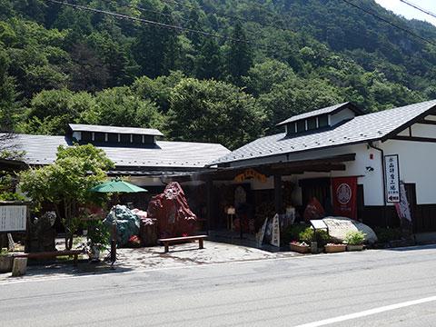 昇仙峡物語円右衛門伝承館